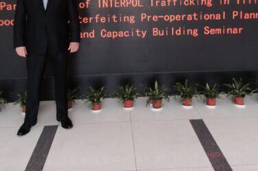 Shanghai- Interpol
