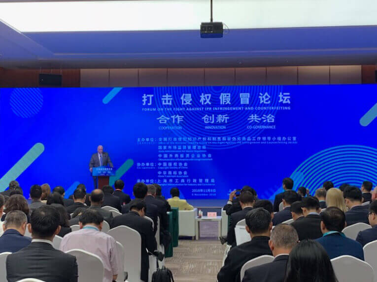 IACC Plays Prominent Role at the 2018 China International Expo in Shanghai